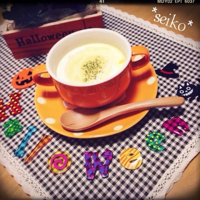 本日2品目は カボチャのスープ  ビシソワーズのように 舌でカボチャ感を味わえる ところが たまんない❤️  あの大きなカボチャ まだ半玉残ってますw  さて次は何を作ろうかしら レシピは後程✨ - 216件のもぐもぐ - Happy Halloween‼︎ part②✨ カボチャのスープ by seiko111