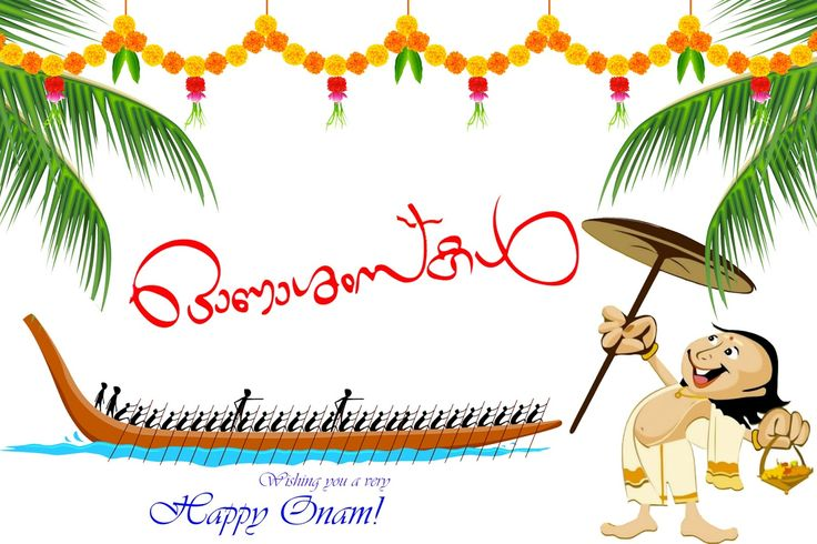happy onam malayalam wishes .  download these happy onam greetings in malayalam…