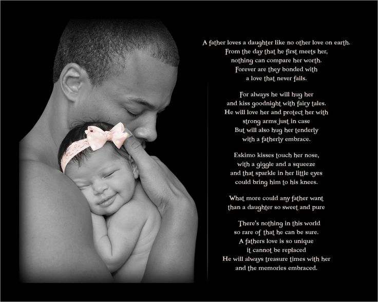 1000 Baby Daddy Quotes On Pinterest: 1000+ Ideas About Dad Poems From Daughter On Pinterest