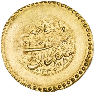 QAJAR: Fath 'Ali Shah, 1797-1834, AV presentation keshvarsetan (4.58g), Isfahan, AH1245, A-2871, Rabino-577 (same reverse die), obverse portrays the king seated on throne, with medallion bearing the ruler's name to the left, mint & date in elegant border on reverse, minor spot of weakness of strike, Unc, RRR.   Estimate $3,000-3,800