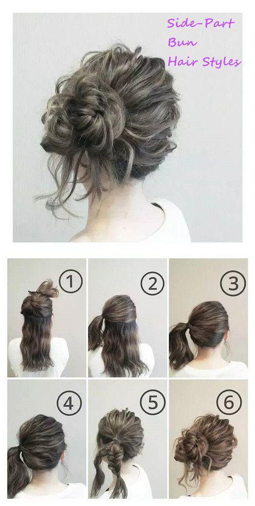 Side Part Bun Hair Styles                                                       …