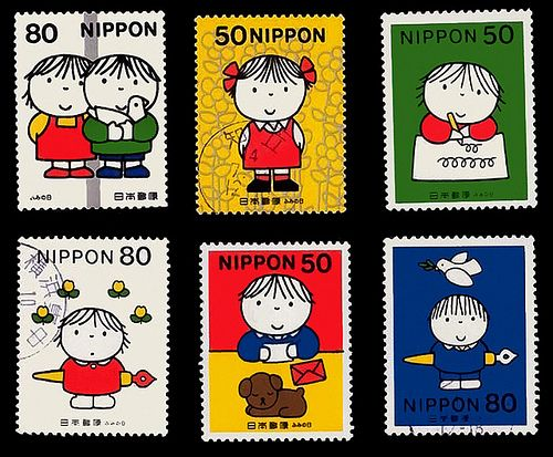 Dick Bruna postage stamps Japan