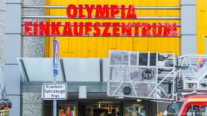 Deutschland Olympia Einkaufszentrum in München