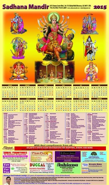 Hindu Calendar 2015 With Tithi