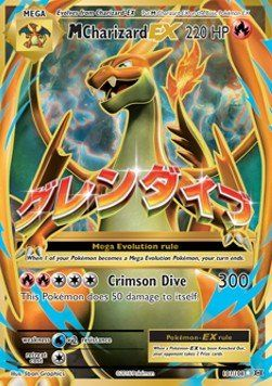 m charizard ex full art