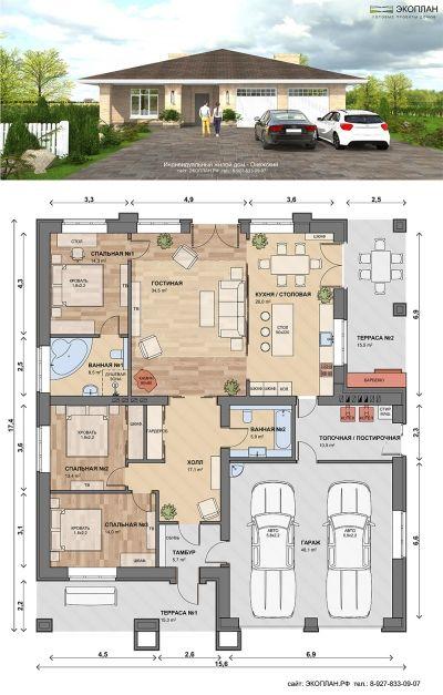 Технико-экономические показатели Площадь дома:>197,9 кв.м. (в т.ч. гараж 48,1 кв.м.) Площадь дома:>1 эт. с мансардой Стоимость Архитектурно-стро...