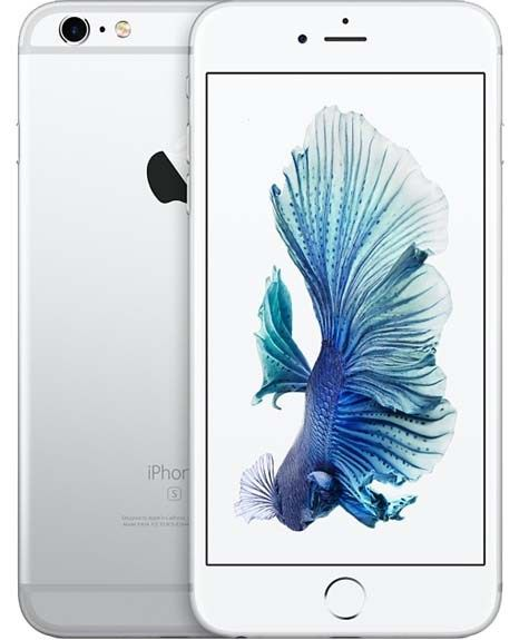 Mobile Phone Solutions – Sell Your Used Phone Today. we buy those too! Sell Your iPhone from here.. phone-buyer.com