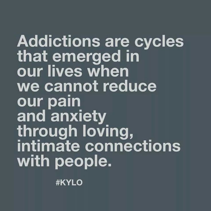 Another quote about addiction. Profound.