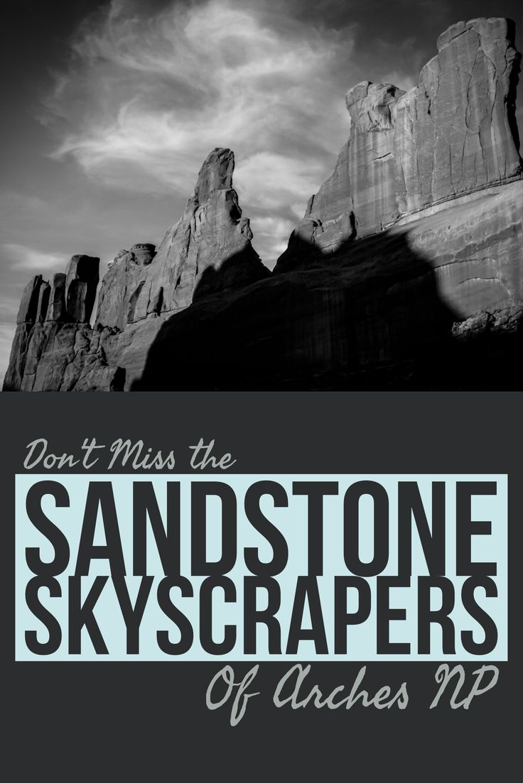 Walk among the giant sandstone skyscrapers in Arches National Park near Moab, Utah!