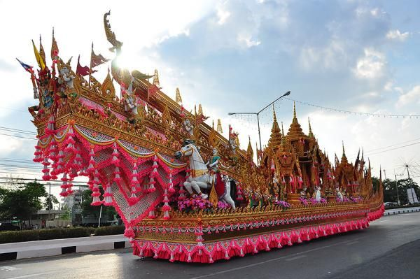 See Who's Going to Yasothon Bun Bang Fai in Yasothon, Thailand! Check out the 2017 lineup, tickets & vendors, and read ratings & reviews. Join our festival community.