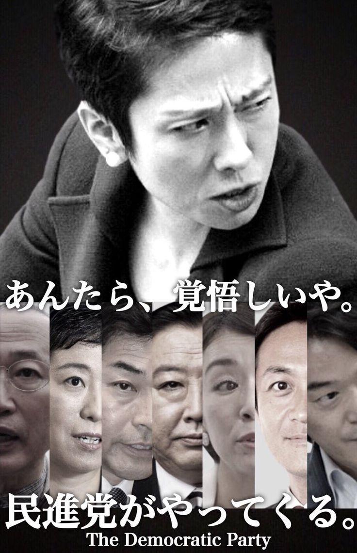 【民進党】長島氏の離党、細野氏の辞任→ 蓮舫氏「本人の判断だ」