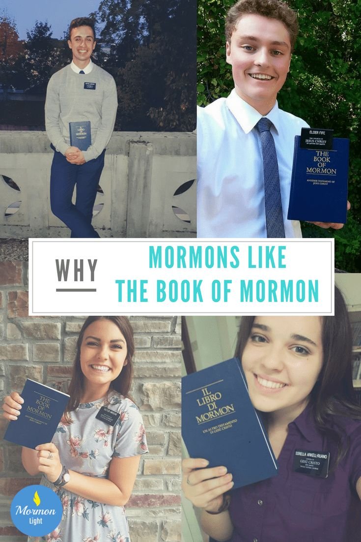 Why Mormons Like the Book of Mormon