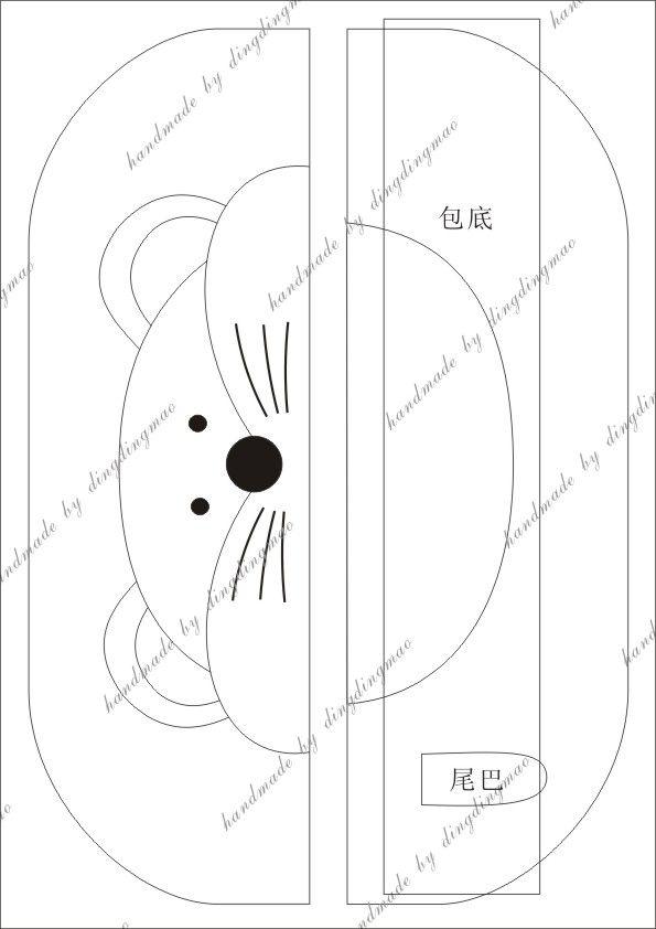 [Reservado] 56 @ 365 Pequeno rato Desenhos a Lápis