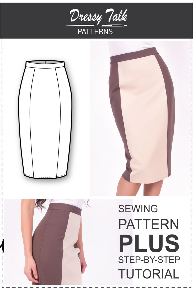 Skirt Patterns - Sewing Tutorials - Pencil Skirt Pattern - Skirt Sewing Patterns - PDF Sewing Patterns - Plus Size Sewing Patterns by DressyTalkPatterns on Etsy