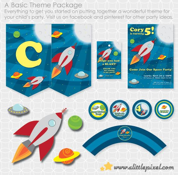 Rocket Ship Party Theme Basic Package  by ALittlePixel on Etsy