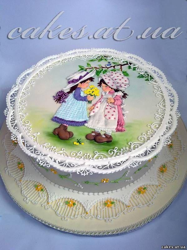 Beautiful, Sweet Cake