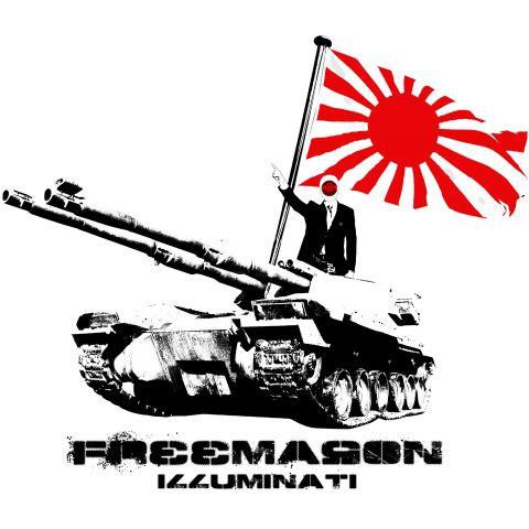 秘密結社フリーメイソン イルミナティ 大日本帝国指揮官    世界を影で操っていると言われている  秘密結社フリーメイソン、そしてイルミナティ。  フリーメイソン・イルミナティといえば1ドル札のフクロウ、  アメリカ合衆国議事堂のフクロウなどフクロウが大きく関わっている。  イルミナティはフクロウを、古来からシンボルとして重用してきており  「梟のように首をぐるっと360度回し、世間を常に監視している」という説もある。  そんな秘密結社フリーメイソン、そしてイルミナティの  大日本帝国指揮官を思わせるスタイリッシュデザイン。  ヴィンテージ風のFreemason Illuminatiの英文字がさらに  秘密結社フリーメイソン、イルミナティのイメージを強くしています。