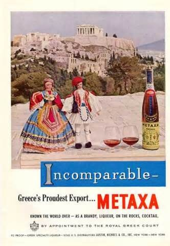 greek vintage ads - Yahoo! Image Search Results