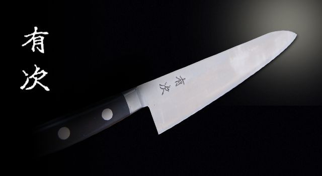 Kitchen knife of Aritsugu