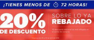 Innovasport Outlet Rebajas de 20% de descuento