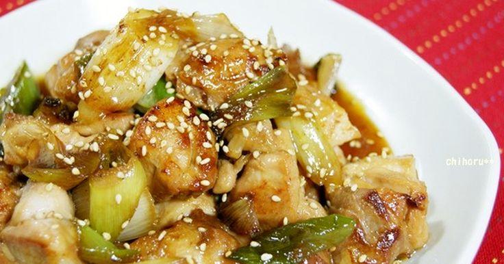 簡単美味しい☆鶏もも肉と白ねぎの照り焼き by ◎千春◎ [クックパッド] 簡単おいしいみんなのレシピが251万品