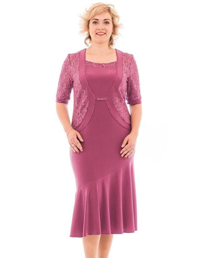 d716449feb5b4 Платье нарядное больших размеров: продажа, цена в Хмельницком. платья  женские от