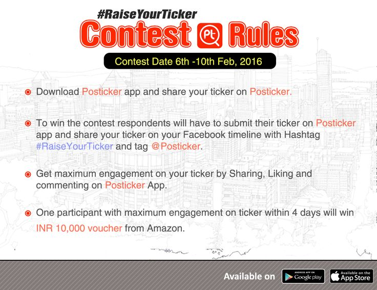 ‪#‎RaiseYourTicker‬ ‪#‎Contest‬ The Rules of #RaiseYourTicker Contest. Entries open till 10th Feb 2016, Midnight.  Stay tuned and watch this space. For more visit: https://www.facebook.com/notes/posticker/raiseyourticker-contest-terms-conditions/886999024749395