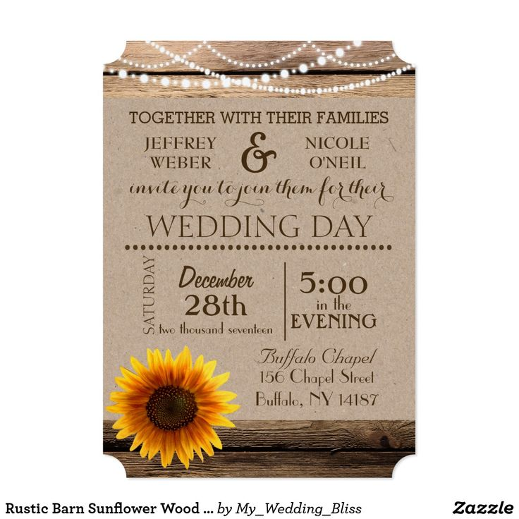 Rustic Barn Sunflower Wood Wedding Invitation