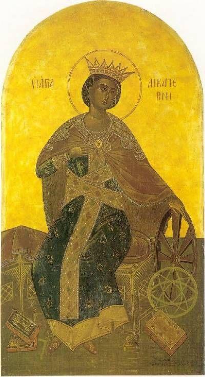 Η Αγία Αικατερίνη, 1935. Αυγοτέμπερα, 112 x 61 εκ. Αγία Αικατερίνη, παρεκκλήσιο Ερυθρού Σταυρού.Φώτης Κόντογλου