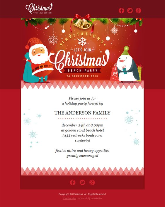 holiday e mail template