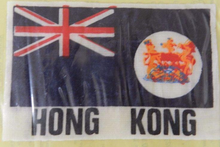 hONG KONG BRITISH UNION JACK FLAG PATCH IRON ON VTG ARTWORLD MALAYSIA neocurio #ARTWORLDENTERPRISES #unionjack #hongkong #patch #ebay   #neocurio #vintage