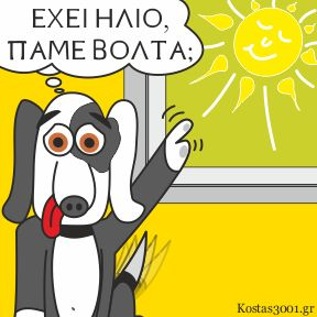"There is sun, let's go for a stroll! Here a free Greek Language lesson to learn more VERY EASY expressions with the verb ""to go"" (pao, παω)  http://www.omilo.com/easy-greek-expressions-with-the-verb-to-go/"