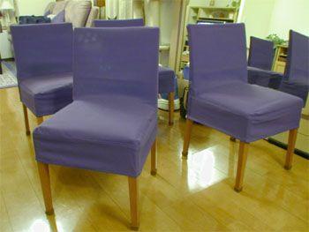 ティント・アンド・トォーン 椅子カバーについて実例10/Tint&Tone ... M様ありがとうございました。