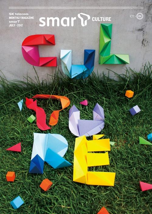 smarTculture. JULY 2012