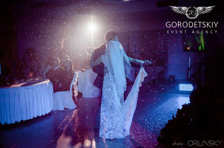 GORODETSKIY EVENT AGENCY   Свадьба Сергея и Натальи. Первый танец Натальи и Сергея