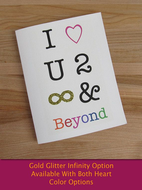 I Love You To Infinity And Beyond Romantic by JSSShepherd on Etsy