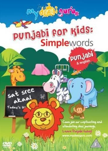 Punjabi for Kids: Simple Words My Desi guru is where kids can learn Punjabi in a unique, interactive and stimulating way. Our DVD are educational and entertaining supporting parent's efforts to teach Punjabi to young kids. Kids will delight with the animated jungle characters, eye-catching visuals, new story adventures, interactive games and music with an Asian twist.