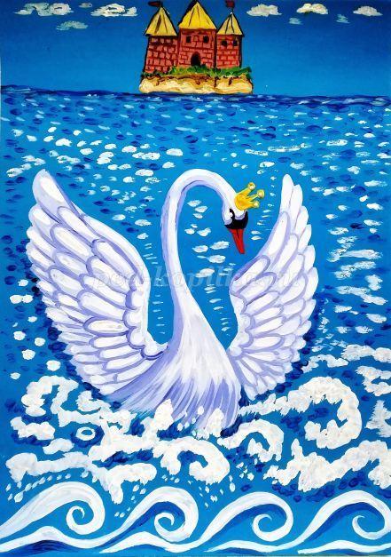 лебедь из царя салтана картинки прокаченную скорость реакцию