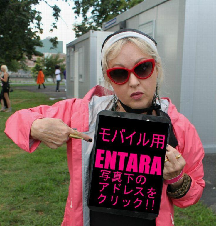 Cyndi Lauper Japan シンディ・ローパージャパン:   cyndilauperjapan.blogspot.com