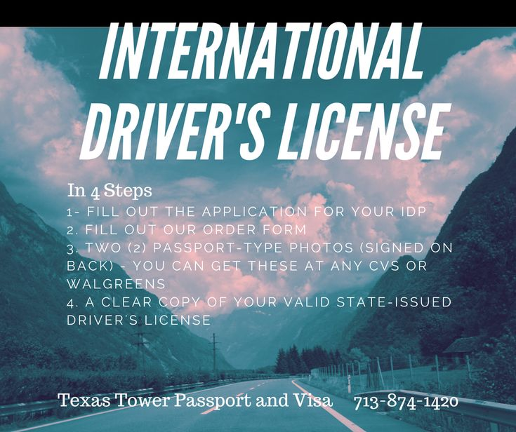 You Only Need 4 Things to Get an International Driver's License (Not a Driving Test) http://texastower.net/you-only-need-4-things-to-get-an-international-drivers-license-not-a-driving-test/ #Drive #TravelTips #TexasTower