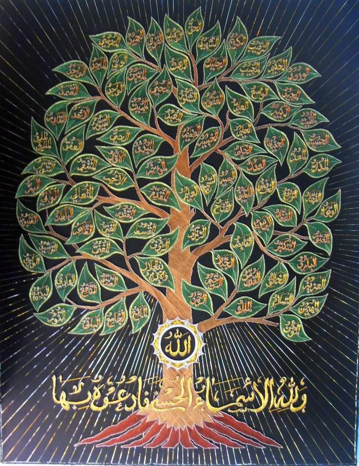 DesertRose,,,, 99 Names ol Allah ♥