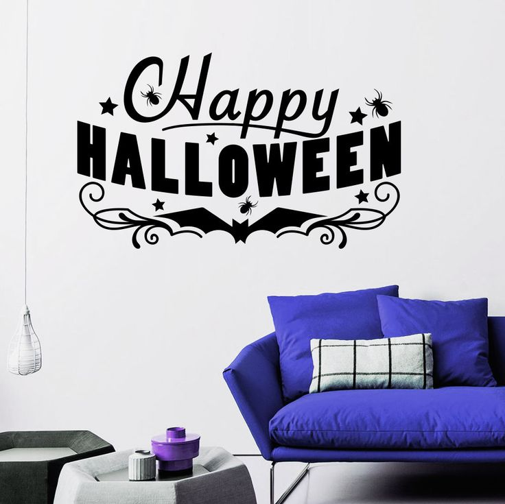 Wall Decal Quotes Happy Halloween Bat Spiders Decals Sticker Home Decor AM146 #Stickalz