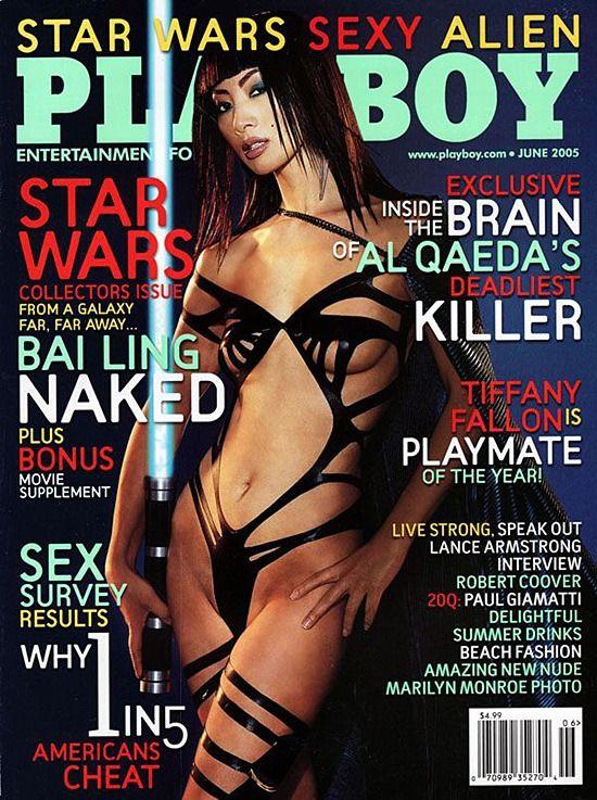 Bai Ling | Playboy - 2005 június - kimaradt jelenetek