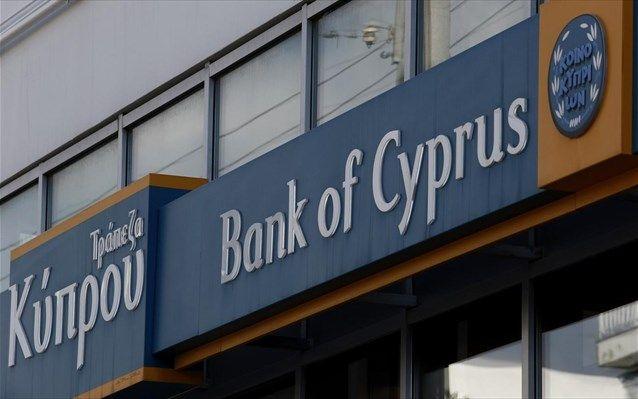 NEWS Day2Day: Αυτοί είναι οι τέσσερις μεγάλοι μέτοχοι της Τρ. Κύπρου