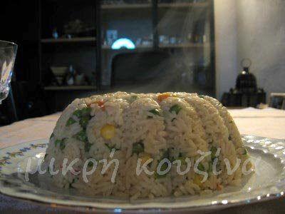 Ρύζι με ανάμικτα λαχανικά και Μπριζόλες χοιρινές ψημένες σε χυμό πορτοκαλιού
