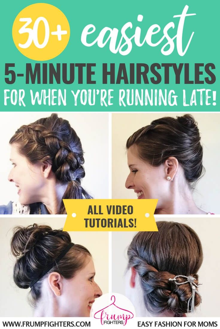 30+ Simple & Easy Hairstyles for Moms Using Wet Hair (Step by Step Videos!)  | Easy Fashion for Moms | Step by step hairstyles, Wet hair, Damp hair  styles