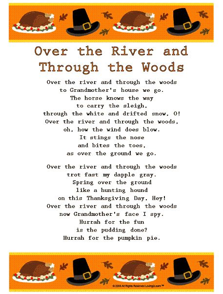 29 best poems 4 children images on pinterest day care for Old school house music songs
