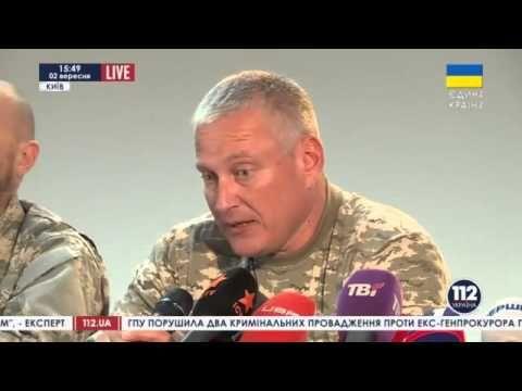 4 сентября батальоны Азов, Айдар, Днепр выйдут к администрации Порошенко