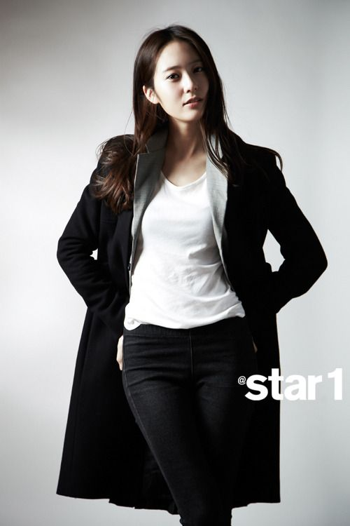 1000 Images About Krystal Outfits On Pinterest F X Airport Fashion And Vogue Magazine