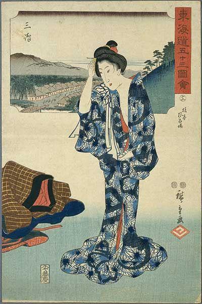 download geisha bath house